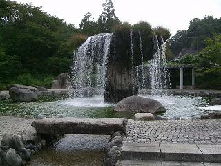Water, Stones and Talking Park