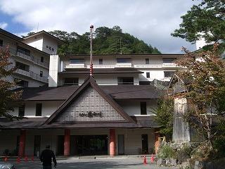 伊東園ホテル湯西川