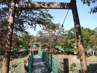 Michi-no-Eki Tsukiyono Harvest