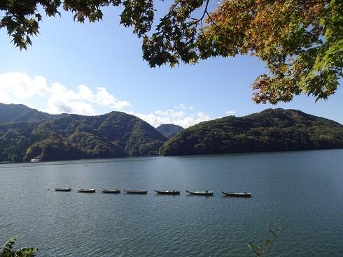 Lake Sagami