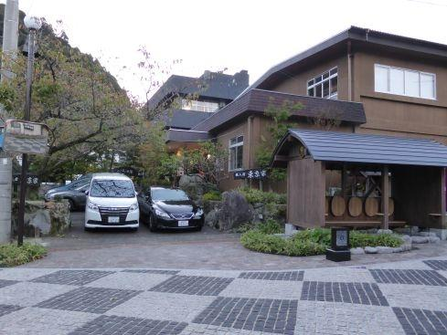 Ryojinyado Tokyoya