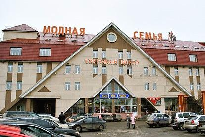 Mall Modnaya Semya