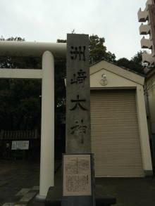 Suzaki Jinja Shrine