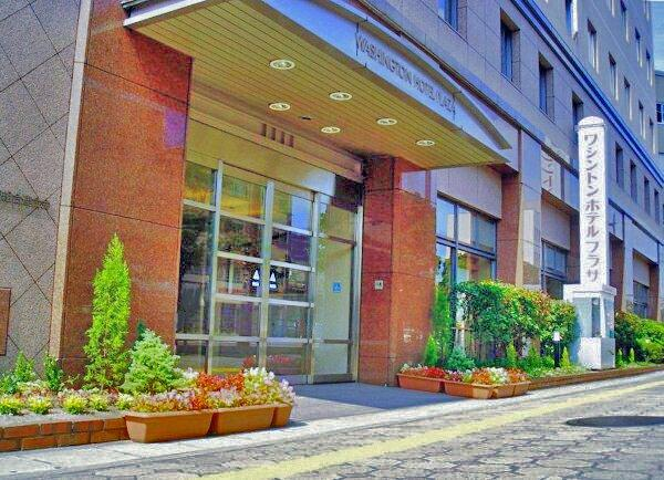 Shimonoseki-eki Nishi Washington Hotel Plaza