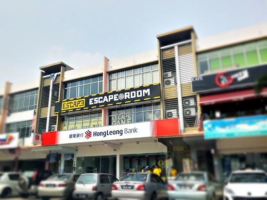 ‪Escape Room - Klang‬