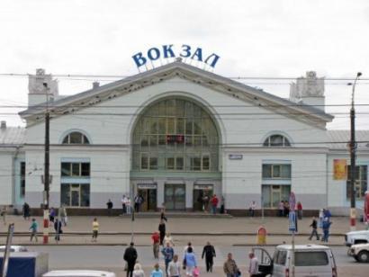 Kirov Railway Station