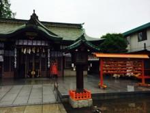 Abeno Shrine