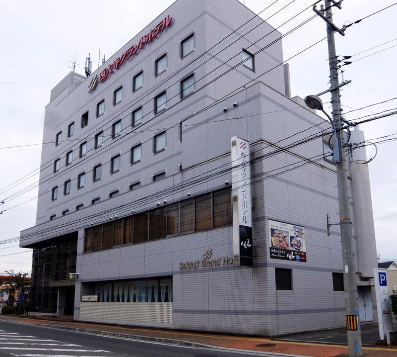 西大寺 グランド ホテル