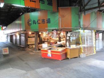 Maruni Market