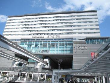 Kokura Station Building