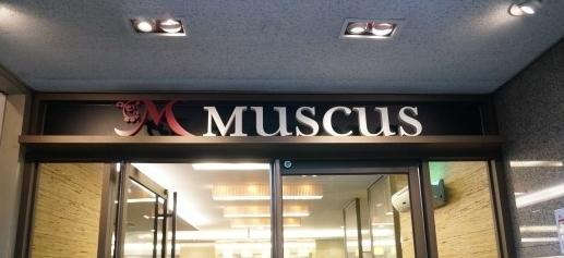 Muskus Yeouido