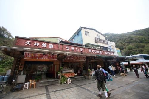 Tianxiang Restaurant