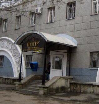"Нижний спортивный комплекс ""Юг Спорт"""