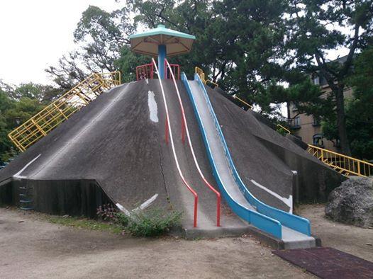 Oka Park