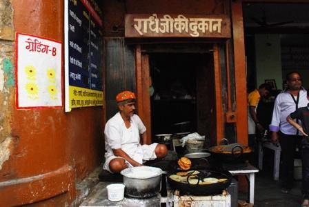 Radhey Ji Restaurant