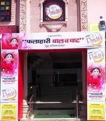 Pandit's Mithai Food Court & More