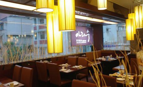 The 10 best restaurants near granville road hong kong for Arisu japanese cuisine