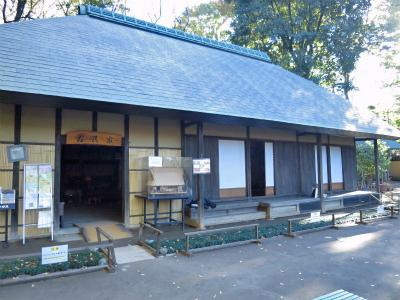 Seseragi Park