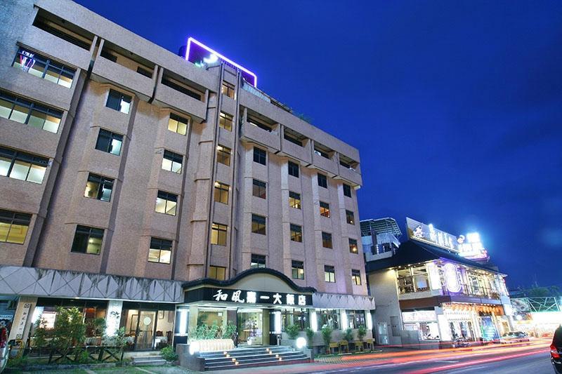 Breeze Chia Yi Hotel