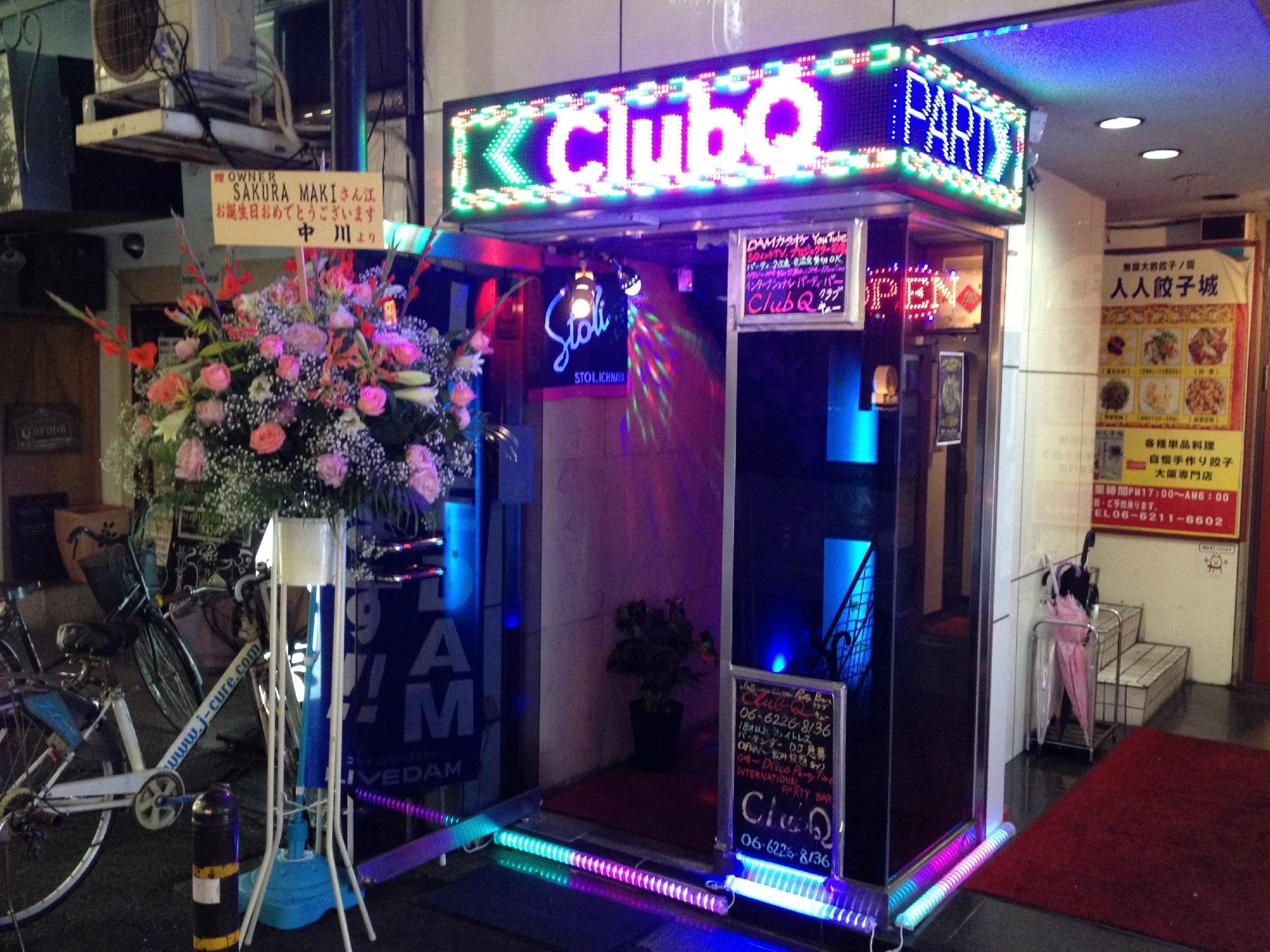 OSAKA DANCE CLUBS Club-q-international