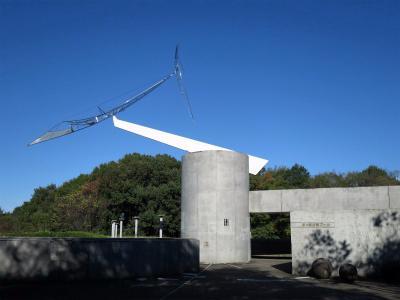 Chigasaki Park
