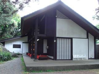 Shirahama Marine Museum