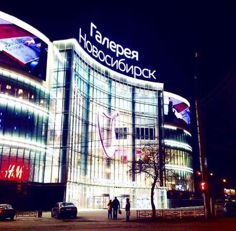 Galeria Novosibirsk Shopping and Entertainment Center