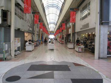 Est Hommachi Shopping Street