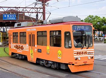 Kagoshima City Transport Bureau