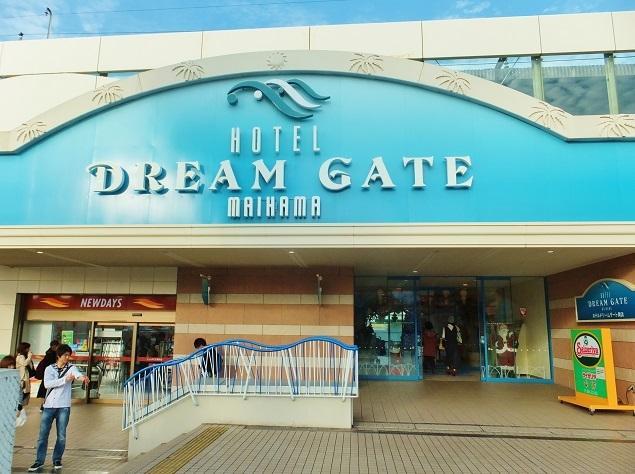 Dreamgate Maihama