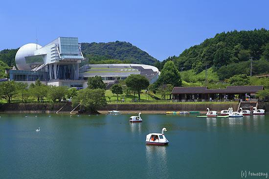 Ikenouchi Lake