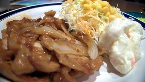 Casual Dining Fukuro