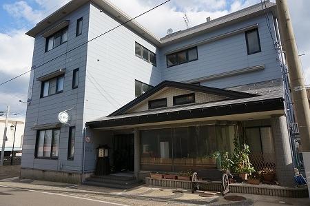 Kappou Ryokan Nihonkai