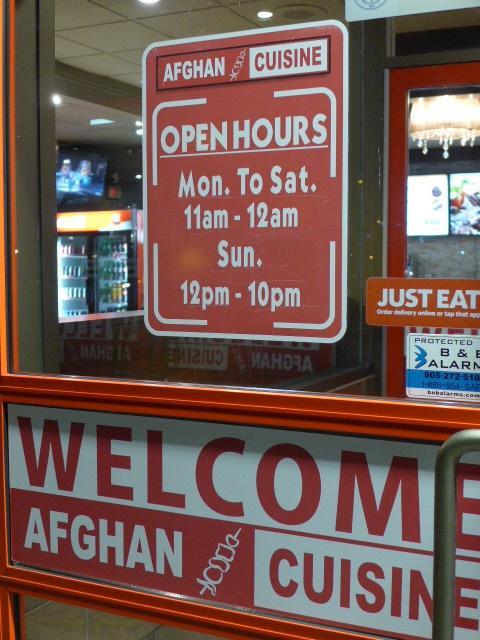 Afghan cuisine toronto 66 overlea blvd unit 62 east for Afghan cuisine toronto