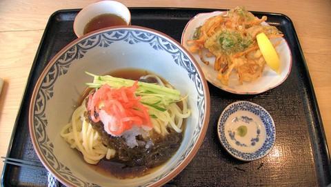 Kisetsu Cuisine Nishimiya