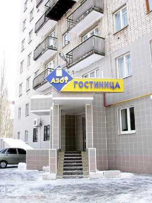 Hotel Azot