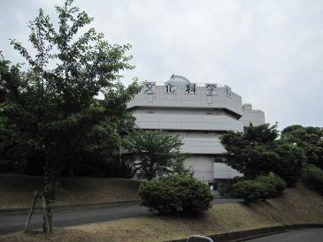 Kitakyushu Culture and Science Museum for Youth