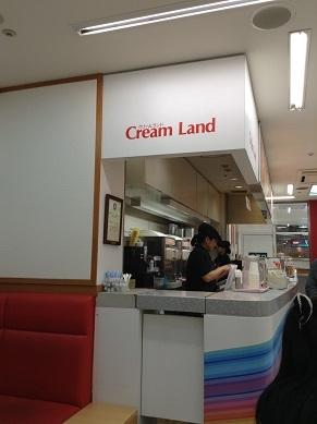 Cream Land, Tenjin Core