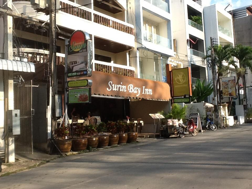 Surin Bay Inn