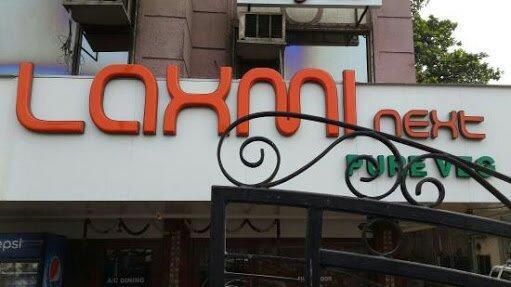 Hotel Laxmi Next Restaurant