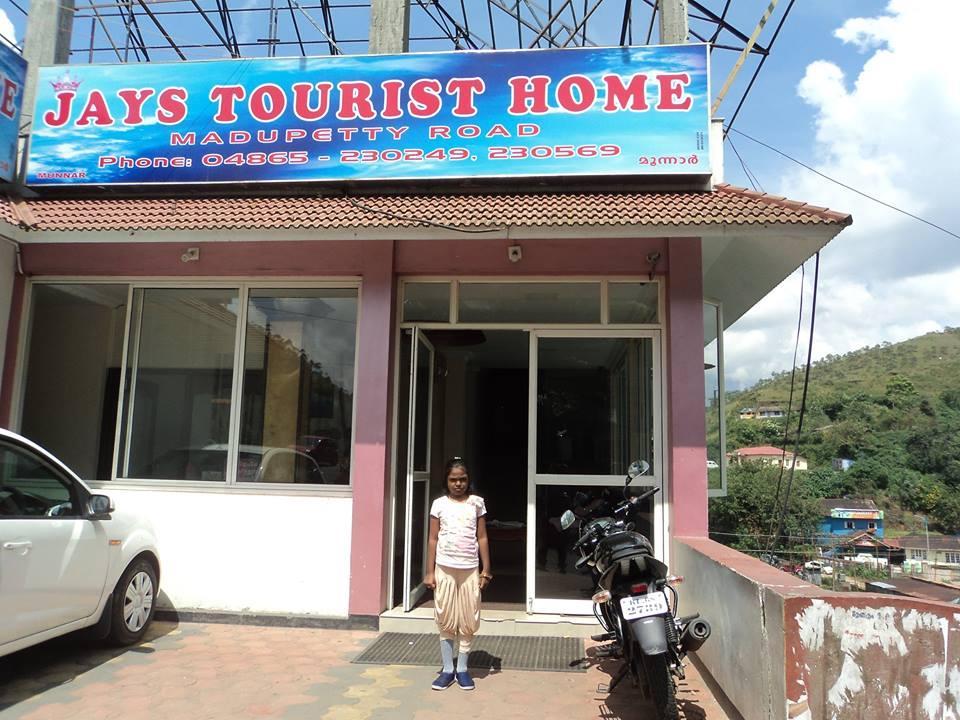 Jays Tourist Home