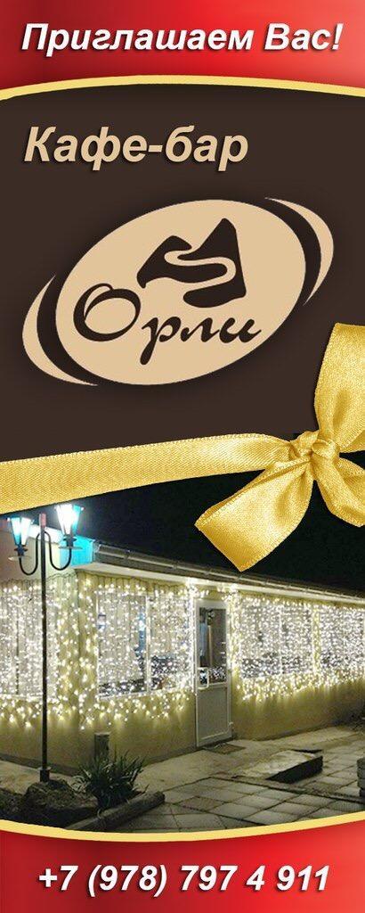 Cafe-Bar Orli