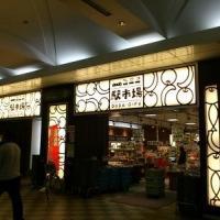 Station Market Doda-Gifu