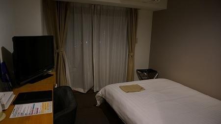 New Station Hotel Premier