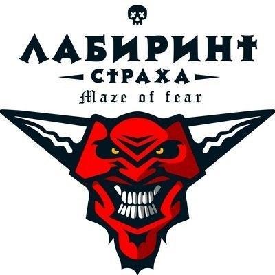 Maze of Fear