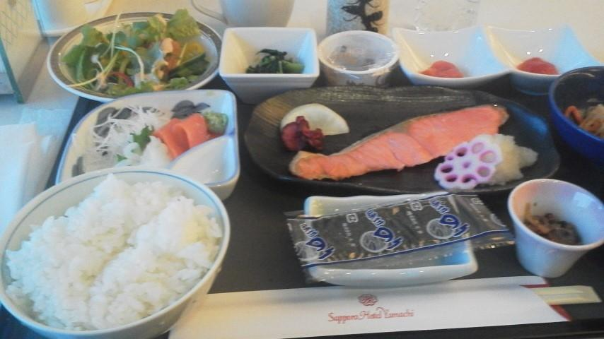 Sapporo Hotel Yamachi