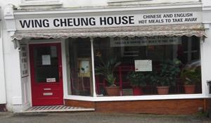 ‪Wing Cheung House‬