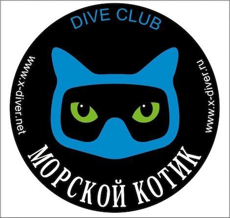 Dive Center PADI Морской Котик