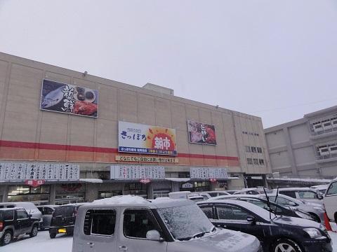 Sapporo Asaichi
