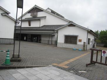 Nagasaki Road Koyanosejuku Memorial Hall